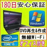 ��ťѥ����� ��ťΡ��ȥѥ����� �ڤ������б��ۥƥ��դ� 11n�б�����USB̵��LAN�����ץ� HP ProBook 6550b Core i5 M460 2.53GHz/PC3-10600 4GB/HDD 160GB/DVD�ޥ���ɥ饤��/Windows7 Professional 32�ӥå�/OFFICE2013�դ� ���