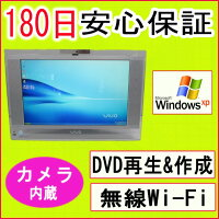 ��ťѥ�������Ű��η��ѥ�����ڤ������б��ۥѥ�����SONYVGC-LA�����CeleronM/����1GB��/HDD200GB��/̵��LAN��¢/DVD�ޥ���ɥ饤��/WindowsXPHomeEdition/�ꥫ�Х��ΰ���Ű��η����PC���