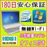 中古パソコン 中古ノートパソコン 【あす楽対応】 PANASONIC Let's NOTE CF-N8 Core2Duo P8700 2.53GHz/PC2-6400 4GB/HDD 250GB(DtoD)/無線LAN内蔵/Windows7 Professional SP1 32ビット導入済み/リカバリ領域・OFFICE2013付き 中古05P03Dec16