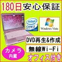 中古パソコン 外観ピンク・Webカメラ搭載・ 中古ノートパソコン SONY VAIO VGN-CS62JB Core2Duo P8600 2.4GHz/メモリ PC2-6400 2GB/HDD 320GB/DVDマルチドライブ/無線内蔵/WindowsVista Home Premium /リカバリ領...
