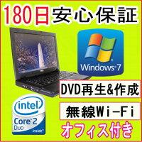 ��ťѥ�������ťΡ��ȥѥ�����DELLLATITUDEE5400Core2DuoT72502.00GHz/PC2-53002GB/HDD160GB/̵��LAN��¢/DVD�ޥ���ɥ饤��/Windows7professional32�ӥå�Ƴ��/OFFICE2013�դ����