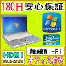 中古パソコン 中古ノートパソコン 【あす楽対応】 PANASONIC Let's NOTE CF-N9 Corei5 M560 2.67GHz/PC3-8500 4GB/HDD 250GB(DtoD)/無線LAN内蔵/Windows7 Professional SP1 32ビット導入済み/リカバリ領域・OFFICE2013付き 中古05P03Dec16