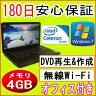中古パソコン 中古ノートパソコン 【あす楽対応】 11n対応新品USB無線LANアダプタ付き Windows7搭載 NEC VersaPro VA-E Celeron B720 1.70GHz/DDR3 4GB/HDD 250GB(DtoD)/DVDマルチドライブ/KingosftOffice付(2013) 中古パソコンノート 中古