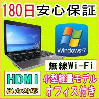 中古パソコン中古ノートパソコンHPProBook4230sIntelCeleronB8401.90GHz/DDR3メモリ2GB/HDD250GB/無線内蔵/Windows7Professional32ビット/OFFICE2013付き中古