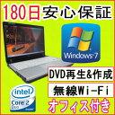 【プレゼントを無料ゲット】【Windows7対応】【12.1型ワイド液晶】【DVD再生&書込みOK】【Wi-Fi対応】