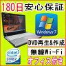 中古パソコン 中古ノートパソコン 訳あり 【あす楽対応】 11n新品無線LANアダプタ付き FUJITSU FMV-R8290 Core2Duo U9400 1.40GHz/PC3-8500 2GB/HDD 160GB/DVDマルチドライブ/Windows7 Professional 32ビット導入/リカバリ領域・OFFICE2013付き 中古