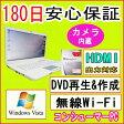 中古 マニュアル付き・開封Microsoft Office 2007付き・ 中古ノートパソコン SONY VAIO VGN-NW50JB Core2Duo P8700 2.53GHz/PC3-8500 2GB/HDD 500GB/無線内蔵/DVDマルチドライブ/WindowsVista Home Premium 導入/リカバリ領域付き