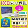 中古 開封Microsoft Office 2007付き・ 中古ノートパソコン SONY VAIO VGN-NW50JB Core2Duo P8700 2.53GHz/PC3-8500 4GB/HDD 500GB/DVDマルチドライブ/無線LAN内蔵/Windows7 Home Premium SP1 32ビット/リカバリCD付き