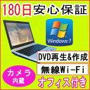 中古パソコン Webカメラ付き・ 中古ノートパソコン SONY VAIO VGN-SZ70B CoreDuo T2300 1.66GHz/PC2-4200 2GB/HDD 80GB/DVDマルチドライブ/Windows7 Home Premium SP1 32ビット/リカバリCD・OFFICE2013付き中古