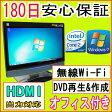 中古パソコン 訳あり(筐体若干破損)・新品無線キーボードマウス・セット・中古一体型パソコン SOTEC/ONKYO E701A7B Core2Duo E7200 2.53GHz/2GB/HDD 500GB/DVDマルチドライブ/無線LAN内蔵/Windows7 Home Premium SP1導入/リカバリCD・OFFICE2013付き中古 P15Aug15