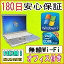 中古パソコン 中古ノートパソコン 数量限定メモリ2GB⇒4GBに無料UP 【あす楽対応】 PANASONIC Let's NOTE CF-N9 Core i3 ...