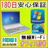 中古パソコン 中古ノートパソコン 【あす楽対応】 PANASONIC Let's NOTE CF-N9 Core i3 M350 2.27GHz/PC3-8500 2GB/HDD 160GB/無線LAN搭載/Windows7 Professional SP1 32ビット/OFFICE2013付き 中古