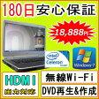 ショッピングOffice 中古パソコン 中古ノートパソコン【あす楽対応】NEC VersaPro J VD-B Celeron P4600 2.0GHz/PC3-8500 2GB/HDD 160GB/無線/DVDマルチドライブ/Windows7 Professional 32ビット/リカバリ領域・OFFICE2013付き中古 Windows10にアップグレード可能