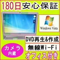 中古パソコン中古一体型パソコンSONYVGC-JS50BPentiumDual-CoreE22002.20GHz/PC2-64002GB/HDD320GB/DVDマルチドライブ/新品USB無線LAN搭載/WindowsVistaHomePremium導入/OFFICE2013付き中古02P13Dec15