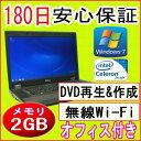 中古パソコン 中古ノートパソコン 【あす楽対応】 DELL LATITUDE E5510 Celeron P4600 2.00Hz/PC3-8500 2GB/HDD 160GB/無線/DVDマルチ..