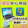 中古パソコン 中古ノートパソコン 【あす楽対応】 TOSHIBA Dynabook Satellite K33 Core2Duo P8700 2.53GHz/PC2-6400 2GB/HDD 160GB/無線LAN内蔵/DVDマルチドライブ/Windows7 Professional 32ビット/リカバリ領域・OFFICE2013付き 中古