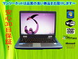 中古 中古ノートパソコン SOTEC WinBook DN7010 Core2Duo T7200 2.0GHz/2GB/HDD 80GB/DVDマルチドライブ/Windows7 Home Premium SP1/リカバリCD・OFFICE2013付き02P27May16