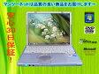 中古 中古ノートパソコン PANASONIC Let's NOTE CF-T7CC5AJS Core2Duo U7600 1.2GHz/PC2-5300 1.5GB/HDD 80GB/外付けDVDマルチドライブ/Windows7 Home Premium SP1 32ビット導入済み/リカバリCD・OFFICE2013付き!
