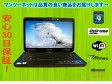 中古 軽量・ 中古ノートパソコン emachines D525 Celeron 900 2.20GHz/PC2-5300 2GB/HDD 160GB/DVDマルチドライブ/Webカメラ搭載/Windows7 Home Premium 導入/リカバリCD・OFFICE2013付き02P27May16