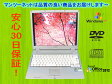 ★中古ノートパソコン★SHARP PC-AE30J Mobile AMD SempronTM 2600+ 1.6GHz/PC-2700 768MB/HDD 40GB/DVDコンボドライブ/WindowsXP Home Edition