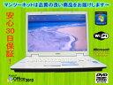 ★中古ノートパソコン★SOTEC WinBook WH3314K Celeron530 1.73GHz/PC2-5300 2GB /HDD 120GB/無線LAN内蔵/DVDマルチドライブ/Windows7 Home Premium SP1/リカバリCD・OFFICE付き♪/中古 パソコン