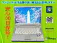 ★中古ノートパソコン★SHARP PC-WA80KZ AMD Turion 64 Mobile Technology MT-28 1.59GHz/PC-2700 1GB/HDD 80GB/DVDマルチドライブ/Windows7 Home PremiumSP1 32ビット 導入/リカバリCD・OFFICE2012付き♪