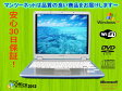 ★中古ノートパソコン★SHARP PC-AE30L Mobile AMD Sempron 3000+ 1.8GHz/PC-2700 768MB/HDD 60GB/DVDコンボドライブ/無線内蔵/WindowsXP Home Edition/OFFICE2012付き♪