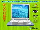 ★中古ノートパソコン★SHARP PC-AE30L Mobile AMD Sempron 3000+ 1.8GHz/PC-2700 768MB/HDD 60GB/DVDコンボドライブ/無線内蔵/WindowsXP Home Edition/OFFICE2012付き♪