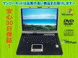 中古 中古ノートパソコン emachines M5106 Intel Celeron 2.4GHz/PC-2100 768MB/HDD 40GB/DVDコンボドライブ/WindowsXP Home Edition/OFFICE2013付き/ノートPC02P27May16