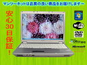 ★中古ノートパソコン★SHARP Mebius PC-WE50N AMD Sempron 3200+ 1.6GHz/PC2-5300 2GB/HDD 80GB/DVDマルチドライブ/無線LAN内蔵/Windows7 Home Premium 導入/リカバリCD・OFFICE2012付き♪