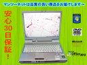 ★訳あり(USBポート一個破損)・中古ノートパソコン★SHARP PC-XG50H AMD Sempron 2600+ 1.6GHz/PC-2700 1GB/HDD 80GB/DVDマルチドライブ/Windows7 Home PremiumSP1 32ビット 導入/リカバリCD・OFFICE2012付き♪