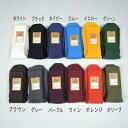 UES SX-0(新品番) ムラ糸3本撚り先染めソックス 靴下 メンズ レディース ues 真鍮 キーボルダー ソックス キャップ ケース ポーチ ベルト 靴下 ネルシャツ キーケース