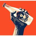 楽天MANUKA Online【送料無料】有機農法で栽培された生姜から作られたオーガニックジンジャエール15本セット ニュージーランド カーマコーラ (karmacola) JAS認定 ジンジャーエール オーガニック ジュース 微炭酸 炭酸 飲み物 ドリンク 瓶 海外 輸入 お取り寄せ ケース買い
