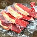 【訳あり大特価】牧草牛 ステーキ用 サーロイン 約1Kg(厚...