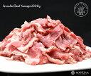 【自然育ちのヘルシービーフ】牧草牛こま切れ肉 1Kg 冷凍 ...