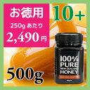 いつでも安心価格【2倍サイズ】【MGO263相当】【500g...