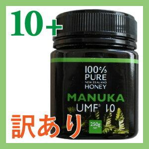 【結晶化】マヌカハニーUMF10+ 250g