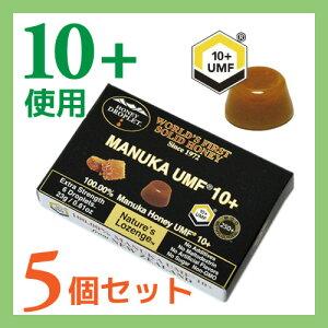 【マヌカハニー100%】 ハニードロップレット UMF10+ ロゼンジ5個セット