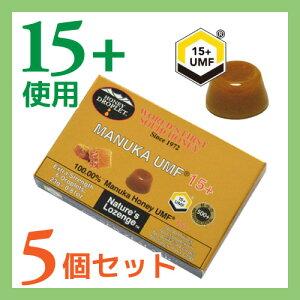 【マヌカハニー100%】 ハニードロップレット UMF15+ ロゼンジ5個セット