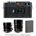 《新品》 Leica(ライカ) M-Eライカスターティングセット[ デジタルカメラ ]【フォト活】