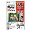 《新品アクセサリー》 Kenko 液晶プロテクター Canon IXY640/IXY630用