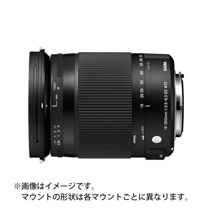 《新品》 SIGMA(シグマ) C 18-300mm F3.5-6.3 DC MACRO OS HSM(キヤノン用)[ Lens | 交換レンズ ]
