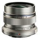 《新品》 OLYMPUS(オリンパス) M.ZUIKO DIGITAL ED 12mm F2.0 シルバー[ Lens | 交換レンズ ]〔レンズフード別売〕