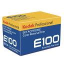 《新品アクセサリー》 Kodak(コダック) Ektachrome E100 135 36枚撮り【KK9N0D18P】