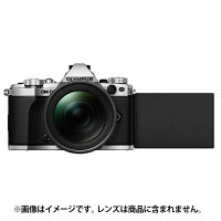 《新品》OLYMPUS(オリンパス)OM-DE-M5MarkII14-150mmIIレンズキットシルバー[デジタル一眼カメラ|デジタルカメラ]発売予定日:2015年2月下旬