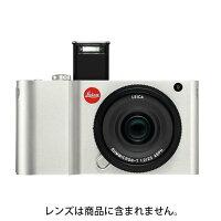 《新品》Leica(ライカ)T(Typ701)シルバー発売予定日:2014年5月26日