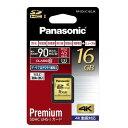 《新品アクセサリー》 Panasonic(パナソニック) SDHC UHS-Iメモリーカード 16GB RP-SDUC16GJK【KK9N0D18P】