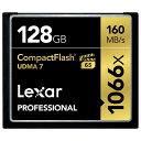 《新品アクセサリー》 LEXAR(レキサー) Professional 1066x CFカード 128GB LCF128GCRBJPR1066〔納期未定・予約商...