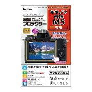 《新品アクセサリー》 Kenko (ケンコー) 液晶プロテクター Canon EOS M5用【KK9N0D18P】