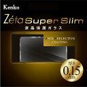 《新品アクセサリー》 Kenko(ケンコー) 液晶保護ガラス Zeta Super Slim PENTAX K-3 II/K-3用